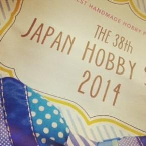 2014東京ホビーショーでの体験会